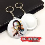 Keychain Button Badge 58mm Size - Sample 1