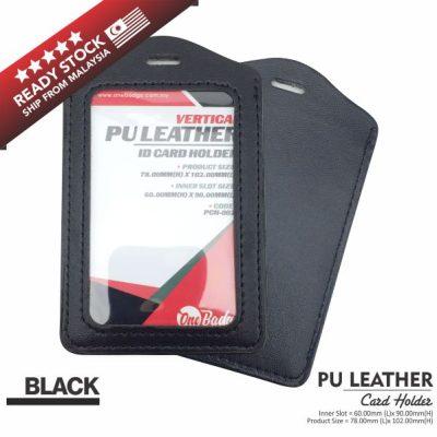 PU Leather Card Holder – Vertical 4- Black