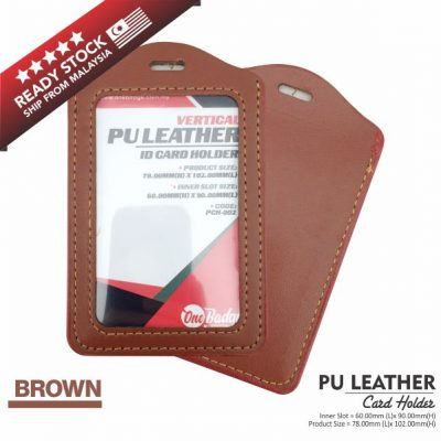 PU Leather Card Holder – Vertical 4- Brown