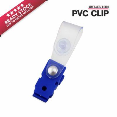 Name Badge Clip Wholesaler